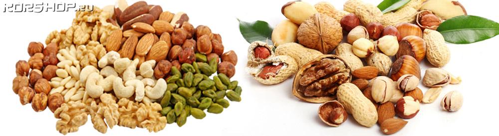белок орехи польза свойства