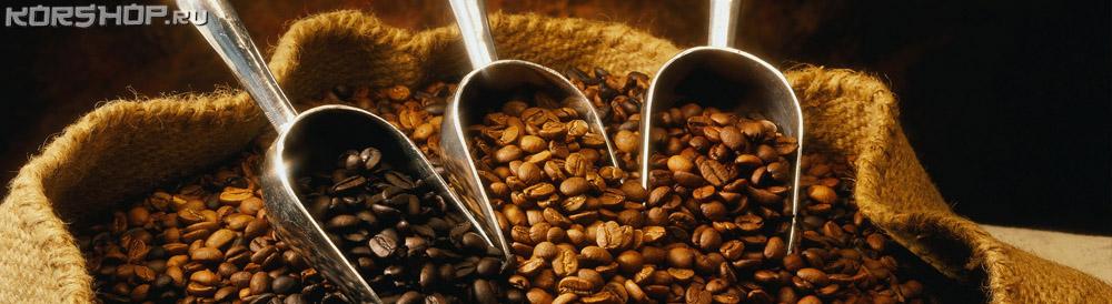 вьетнамский кофе качественный кофе элитный сорт кофе