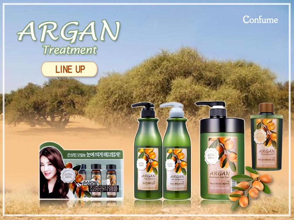 Серия средств для волос с аргановым маслом Confume Argan.
