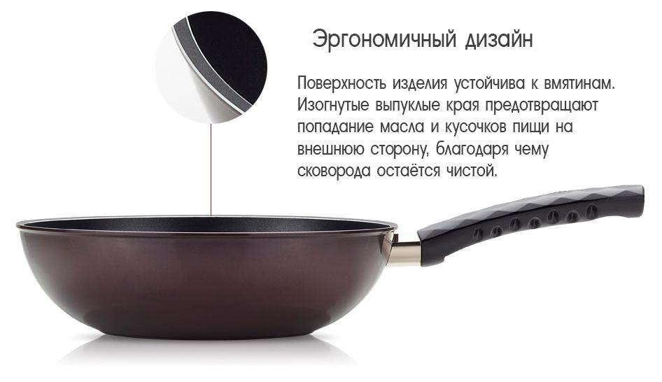 Эргономичный дизайн сковородок HappyCall.