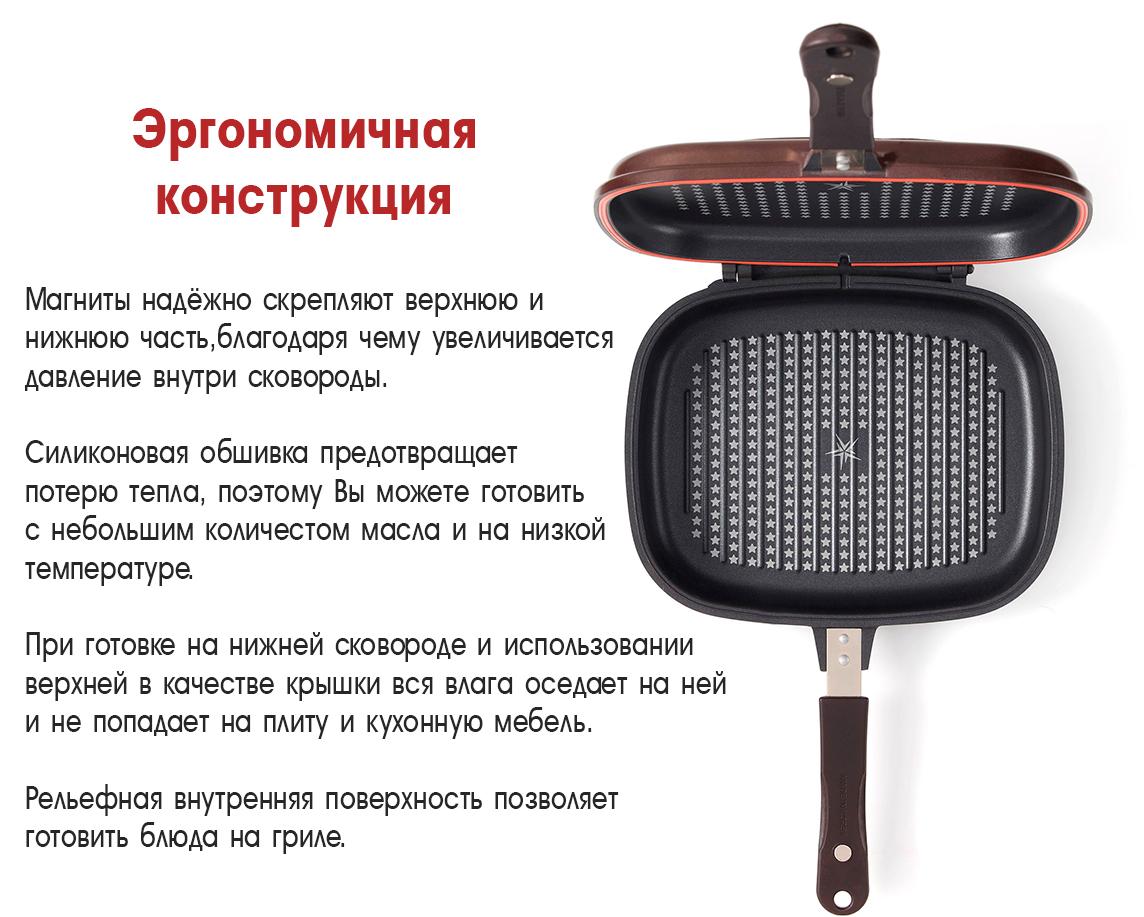 Преимущества двойной сковороды гриль Jumbo от Happycall.