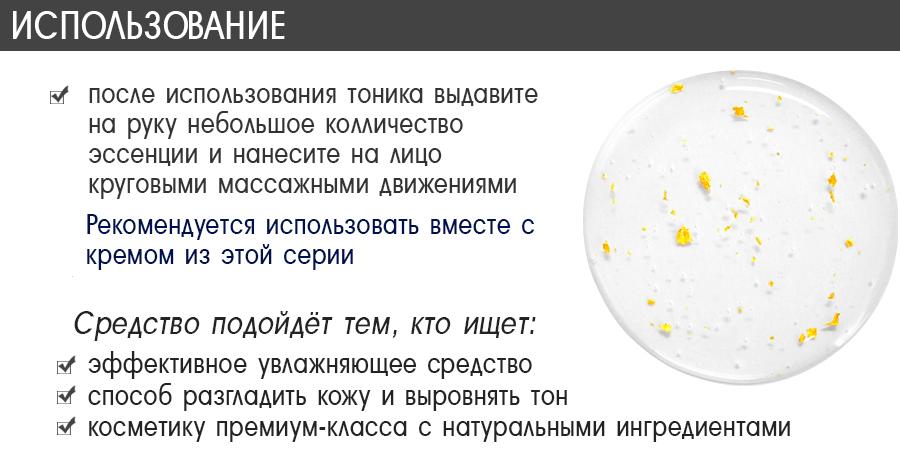 Как использовать эссенцию 24K Gold Mineral от фирмы Elishacoy.