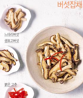 Чапче с грибами