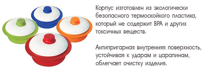 Эргономичный дизайн мультиварки для микроволновой печи от Range Mate.