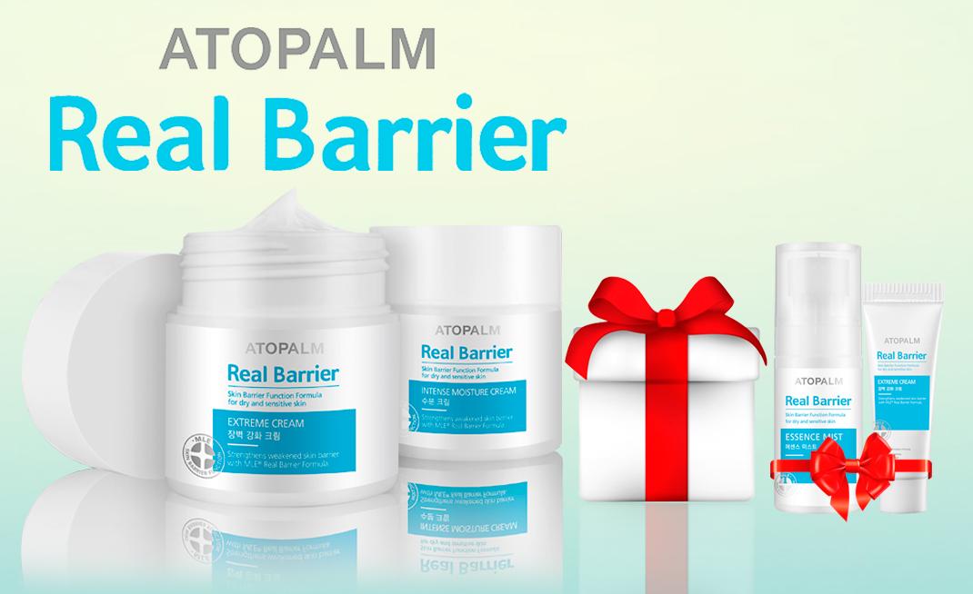 Акция октября: подарок при покупке интенсивно увлажняющего или защитного крема Real Barrier Atopalm.