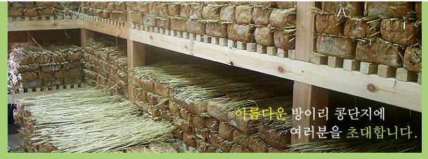 Изготовление соевой пасты (тяй) фото