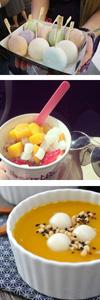 Низкокалорийный десерт моти