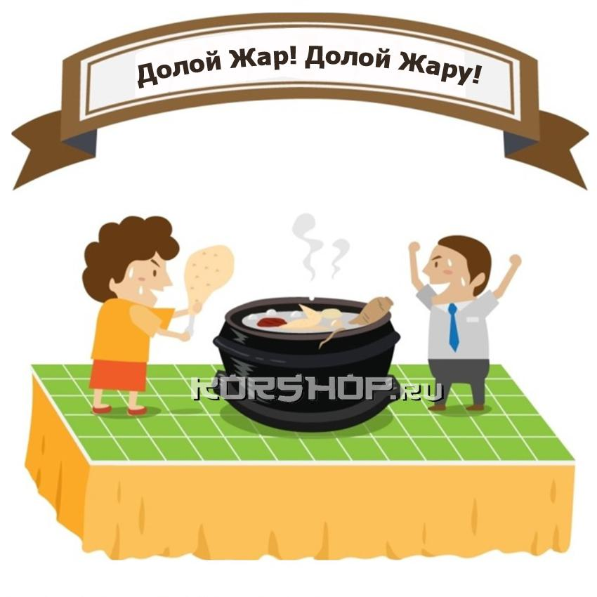 Самгетан горячий суп для жары