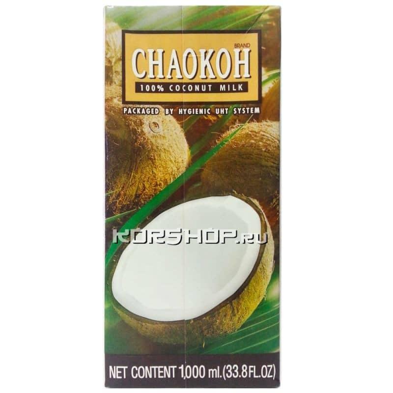 Кокосовое молоко Chaokoh (жирность 70%), Таиланд, 1 л.