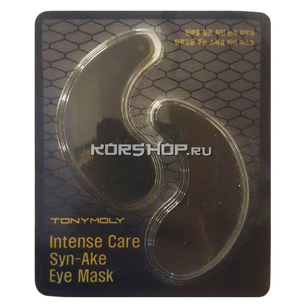 Корейские гидрогелевые маски для кожи лица