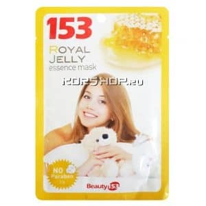 Маска-салфетка для лица с экстрактом маточного молочка Beauty 153, Корея, 23 г...