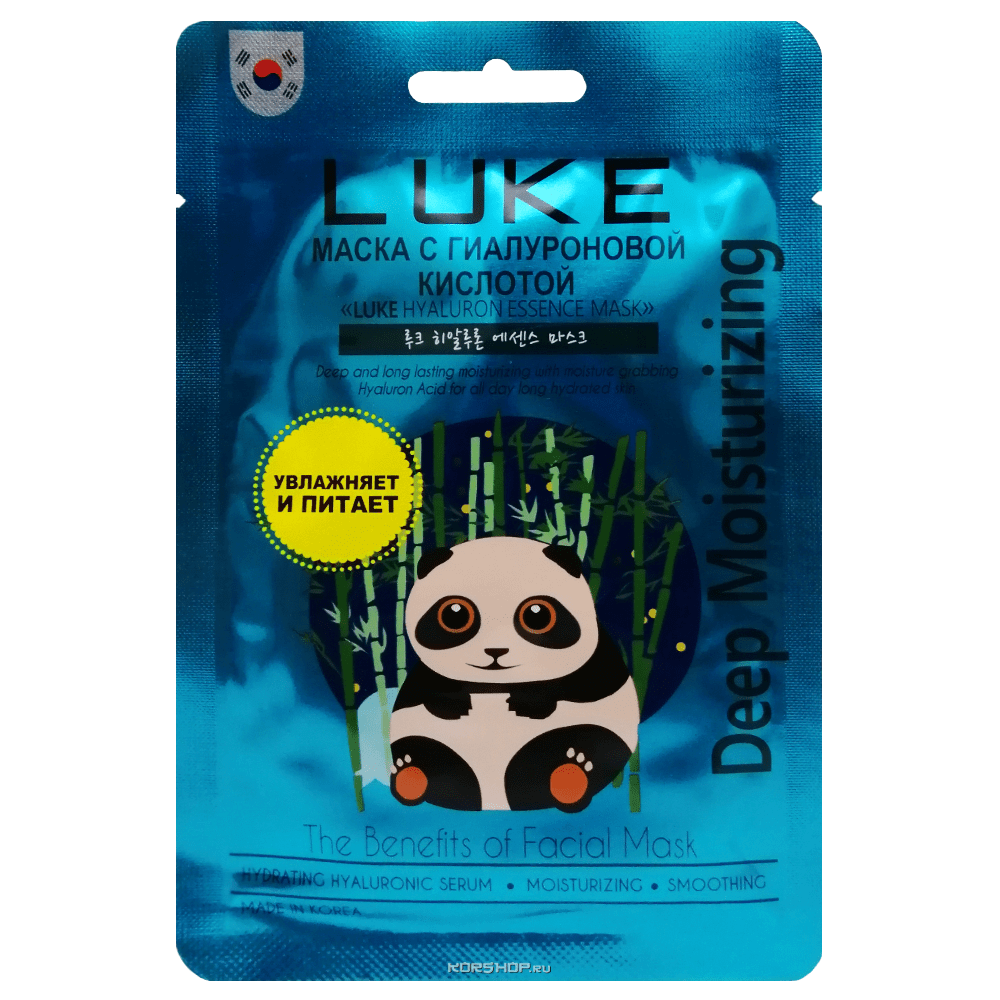 Маска для лица с гиалуроновой кислотой LUKE Hyaluron Essence Mask, Корея, 21 г
