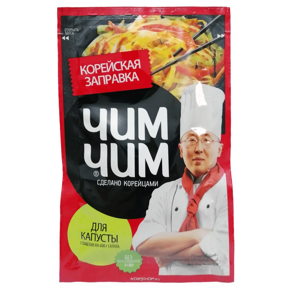 Корейская заправка для капусты Чим Чим, 60 г