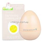 Маска от расширенных пор Egg Pore Tightening Cooling Pack Tony Moly, Корея, 30 г