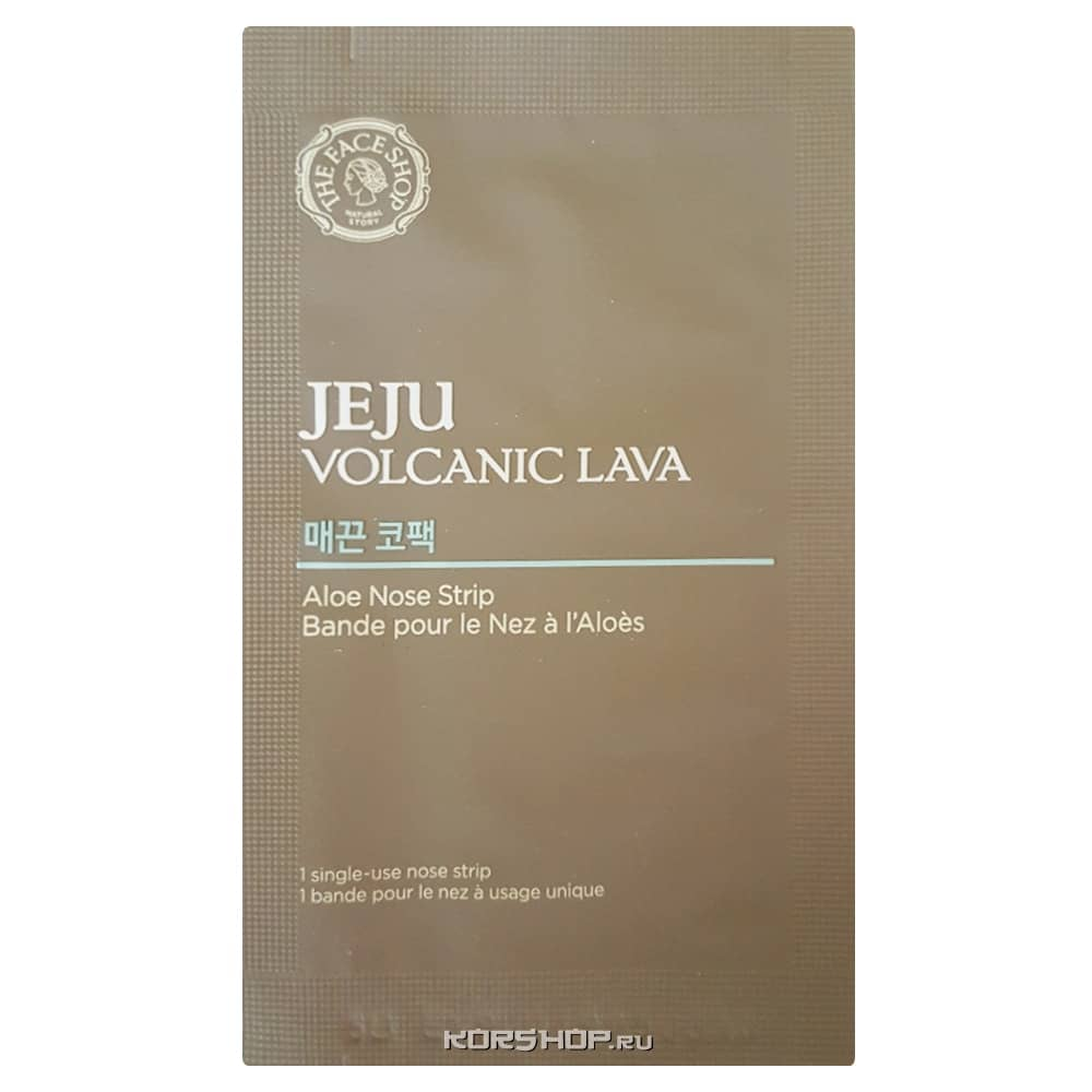 Патч от черных точек Jeju Volcanic Lava Aloe Nose Strip The Faceshop, Корея