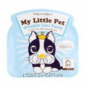 Пластырь против морщин в носогубной области My Little Pet Wrinkle Line Patch Tony Moly, Корея, 5 г, срок до 7.3.19.