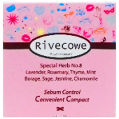 Пудра для лица Sebum Control Convinient Compact Rivecowe Beyond Beauty, Корея, 9 г