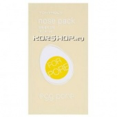 Пластырь для носа Egg Pore Nose Pack Tony Moly (7 шт), Корея