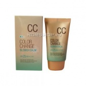 Тональный крем Lotus Color Change BB Cream SPF 25 PA++, Корея 50 мл