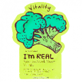 Тканевая маска с экстрактом брокколи I'm Real Broccoli Mask Sheet Tony Moly, Корея, 21 мл